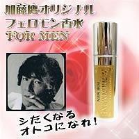 「フェロモン香水」の画像検索結果