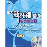 Longman IBT General Course for the TOEFL Listening-Second Edition-MP3 (Chinese Edition) by (Han) Li Zhi Yan. Zhu (2010-01-10)