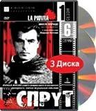 La Piovra (The Octopus) (Season 1) (DVD PAL) by Damiano Damiani