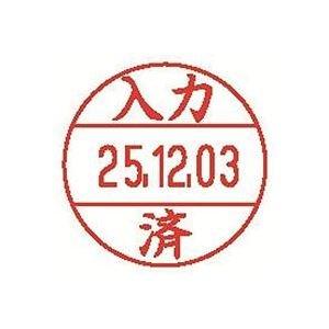 日用品 文具オフィス用品 (まとめ買い)データーネームEX15号 XGL-15M-J27 入力済 【×10セット】 B07F326WDW