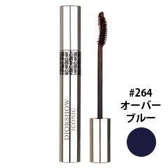 buy popular 8caf1 554ed Amazon | ディオール(Dior) マスカラ ディオールショウ アイ ...