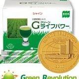 Gライフパワー(スティック)3g ×90包 国産大麦若葉を生搾りした「本物の青汁」エキス末です B00CGQTQXI
