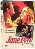 JANE EYRE,KOREAN IMPORT,PLAYS REGIONS 1,2,3,4,5,6. by ORSON WELLS