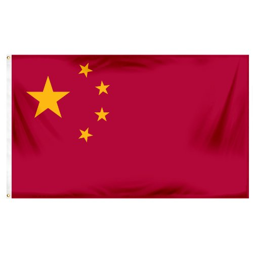 Online Stores China Printed Polyester Flag, 3 by 5-Feet
