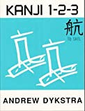 Kanji One-Two-Three, Andrew Dykstra, 0917880013