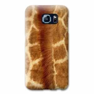 Amazon.com: Case Carcasa LG K4 savane - - texture peau ...