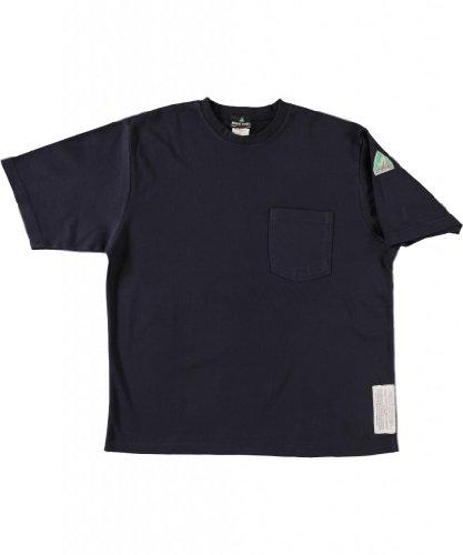 Flamesafe Men's Flame Resistant T-Shirt Short (Fire Short Sleeve T-shirt)