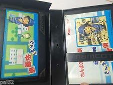 Sanma no Meitantei [Famicom] {Japan Import} Nintendo