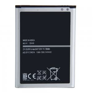 Cell Accessory 3100mAh Li-ion Mobile Phone Battery for Samsung Galaxy NOTE2 N7100