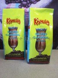 kahlua-salted-caramel-gourmet-ground-coffee-2-bags-10oz-each
