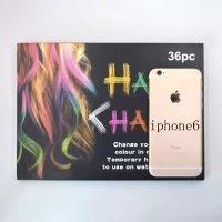 Temporary Hair Chalk Set Non-Toxic Hair Color Cream Rainbow Color Hair Dye(36pcs) by Mily (Image #8)