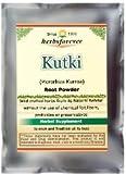 Kutki Powder (Picrorhiza Kurroa) (Wild Crafted from natural habitat) 8.11 OZ, 230 Gms, 2X Optimum Potency