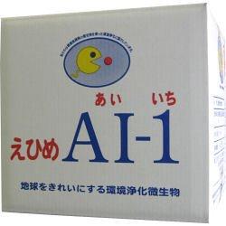 えひめAI-1 20L 安心安全な環境浄化微生物 B00GUAO8AM