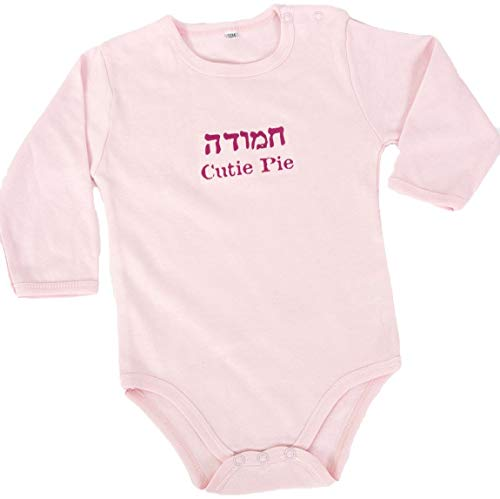 Barbara Shaw Gifts 'Chamuda/Cutie Pie' Baby Bodysuit,Pure Cotton Israeli Gifts Hand Printed in Jerusalem (3-6 Months) Jewish Gifts Jewish Baby Gifts ()