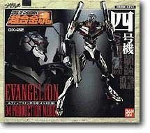 Soul of Chogokin GX-22 Neon Genesis Evangelion Silver Eva 04 Die Cast Action Figure