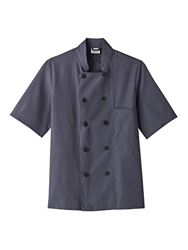 Five Star Chef Apparel 18025 Unisex Short Sleeve Chef Coat Charcoal 4XL