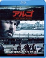 foreign-movie-argo-blu-ray-dvd-set-bd-dvd-japan-ltd-bd-10003-78262