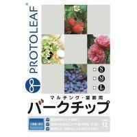 プロトリーフ 園芸用品 バークチップL 12L×8袋 B077RZLLTL