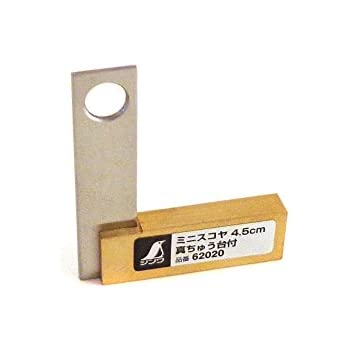 Shinwa 1.75