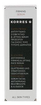 2-x-korres-black-pine-anti-wrinkle-firming-face-serum-2-bottles-x-30ml-101oz-each-one