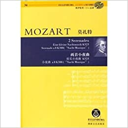 Book Serenade for Strings Mozart Serenade for two K525 (CD + score, with Ao Yilun Fort)