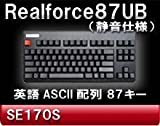 Topre Realforce 87ub USB Keyboard with Dip English