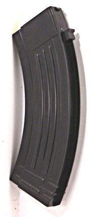 - New Airsoft Gun Cyma Cm.022 or Ak47 200 Round Magazine / Clip