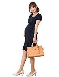 Sweet Mommy Maternity and Nursing Dress