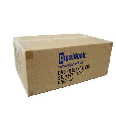 600pcs Gigablock DVD-R 16x 4.7GB 120Min Silver Top Premium Quality by Gigablock