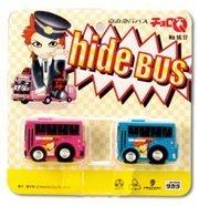 チョロQ 京浜急行バス hideバス(水色&ピンク) 2台セット