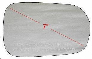 UPC 723651228448, 01-03 ACURA 3.2CL MIRROR GLASS RH (PASSENGER SIDE), Convex (2001 01 2002 02 2003 03) A471103 76203S0KA21