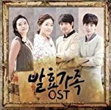 [CD]「発酵家族」OST