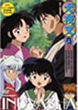 Inuyasha Season 6 Vol.3 [Japan Original]