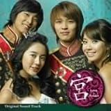 [CD]宮~Love in Palace オリジナル・サウンドトラック