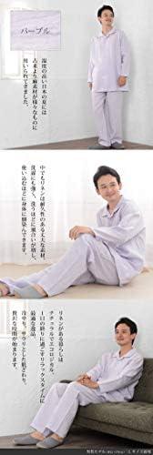 メンズ パジャマ 長袖 前開き 衿付き 麻100%(リネン) [511]