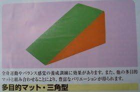 マット (三角形2ケセット) B1 T-2