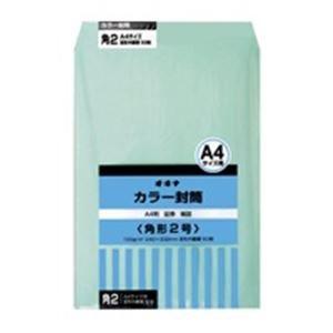品質が 生活日用品 カラー封筒 (業務用30セット) 生活日用品 カラー封筒 HPK2GN B074MMFTCL 角2 グリーン 50枚 B074MMFTCL, クレセント(輸入家具&雑貨):7d054199 --- a0267596.xsph.ru