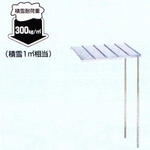 日晴金属 PCキャッチャー 連結屋根 溶融亜鉛メッキ仕上げ 天板:ZAM製 T-RG50P B007SRLGJW