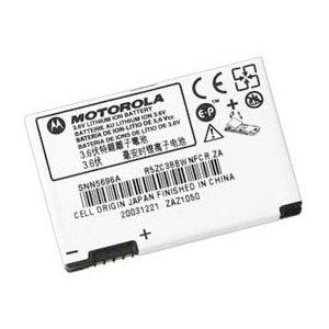 Motorola 650mAh Factory Original A-Stock Battery for RAZR V3i U6 and Others