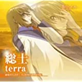 「蒼穹のファフナー」キャラクターズアルバム 総士 - terra