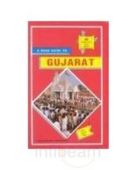 Gujrat State Guide Book (TTK discover India series)