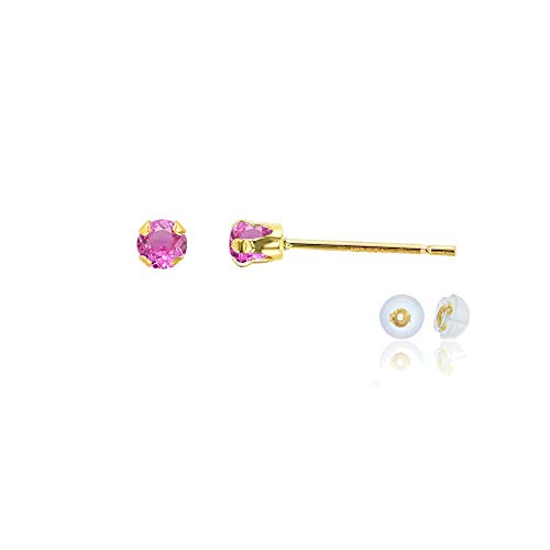 - Genuine 14K Solid Yellow Gold 3mm Round Created Pink Sapphire Birthstone Stud Earrings