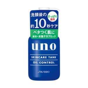 shiseido-uno-skin-care-tank-refreshing-160ml