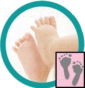 Baby Inkless Footprint Kit Combo (color papers: pink and mottled pink)