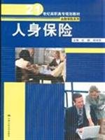 Life Insurance Chinese Edition