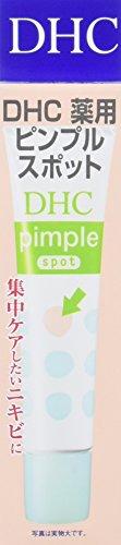 DHC Pimple Spot 15ml,