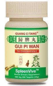 Gui Pi Wan -Spleen Vive-K008 Guang Ci Tang