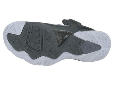 Nike Lebron 9 'Cool Grey' - 469764-007 - Size - 0PUG1a0e