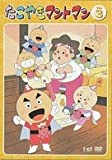 Demon King Daimao Ichiban Ushiro no Dai Maou Fabric Wall Scroll Poster (16