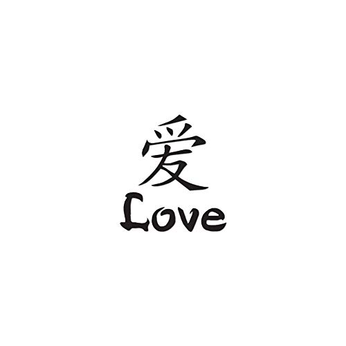 Chinese Symbols For Love (Chinese Symbols